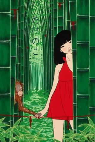 bamboo-child_m
